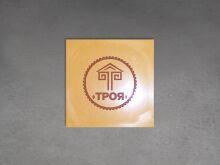 Напольная плитка с логотипом Троя