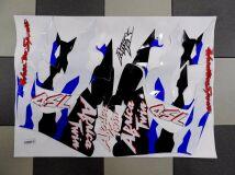Наклейка Africa Twin компл. син/черн/бел    купить по цене 4900 р.