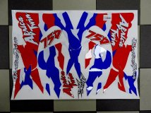 Наклейка Africa Twin компл. красн/син/бел    купить по цене 4900 р.