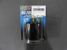 Фильтр масляный 67927 (HF303) Daytona Japan
