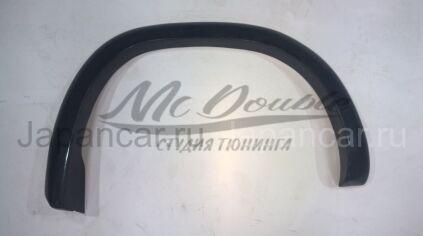 Расширители колесных арок на Lexus LX570 во Владивостоке