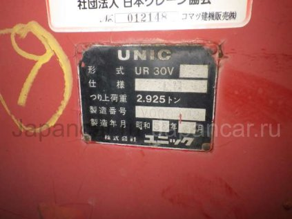 Крановая установка UNIC UR30VAH 1990 года во Владивостоке