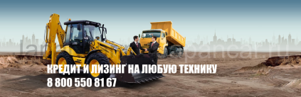 Тягач КАМАЗ 5490-990010-87 2017 года в Новосибирске