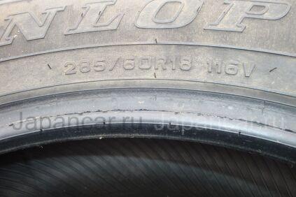 Летниe шины Dunlop Grandtrek st30 285/60 18 дюймов б/у во Владивостоке