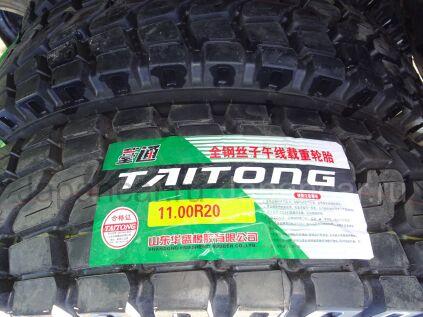 Всесезонные шины Taitong Hs918 11.00 20 дюймов новые в Благовещенске