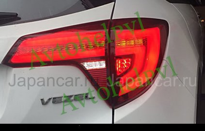 Стоп-сигнал на Honda Vezel во Владивостоке