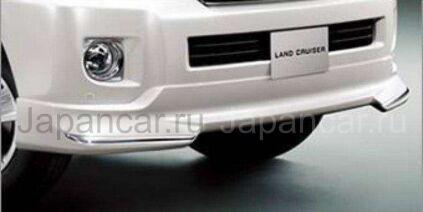 Передняя губа на Toyota Land Cruiser 200 в Благовещенске