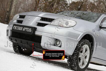 Накладка на бампер на Mitsubishi Outlander во Владивостоке