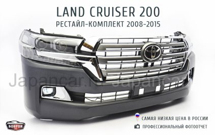Разное на Toyota Land Cruiser 200 во Владивостоке