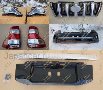 Разное на Toyota Land Cruiser Prado во Владивостоке