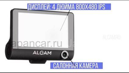 Видеорегистратор во Владивостоке