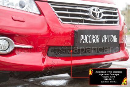 Накладка прочая на Toyota RAV4 во Владивостоке