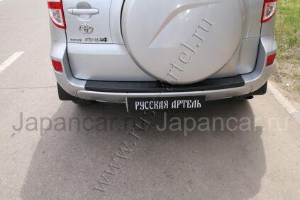 Накладка на бампер на Toyota RAV4 во Владивостоке