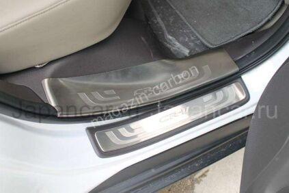 Накладки на пороги на Honda CR-V в Уссурийске