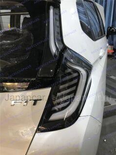 Стоп-сигнал на Honda Fit во Владивостоке
