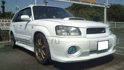 Губа на Subaru Forester во Владивостоке