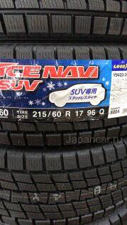 Зимние шины Япония Goodyear ice navi suv 215/60 17 дюймов новые во Владивостоке