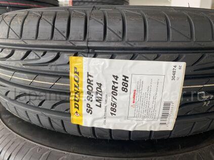 Летниe шины Dunlop sp sport lm704 185/70 14 дюймов новые во Владивостоке