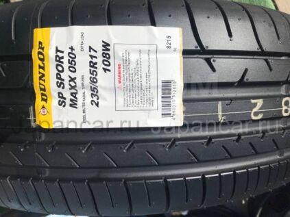 Летниe шины Dunlop sp sport maxx 050+ 235/65 17 дюймов новые во Владивостоке