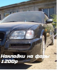 Реснички на Subaru Legacy в Новосибирске