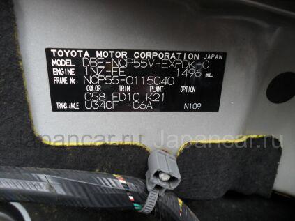 Toyota Probox 2013 года в Новокузнецке
