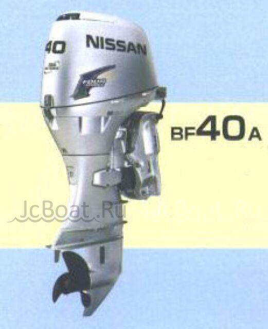 мотор подвесной NISSAN MARINE BF40A 2002 года