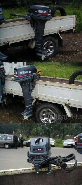 мотор подвесной YAMAHA 15 2002 года