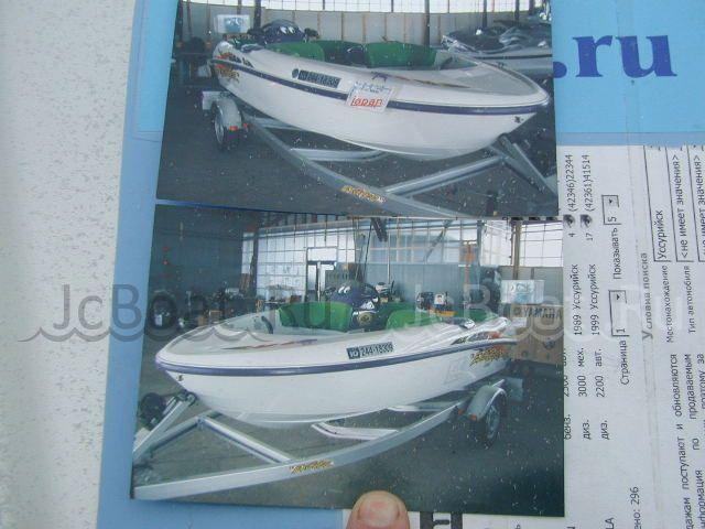 водный мотоцикл YAMAHA 2001 года