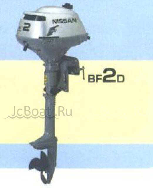 мотор подвесной NISSAN MARINE BF2DX 2002 года