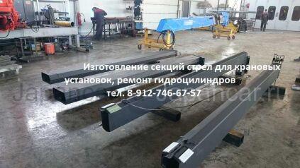 Крановая установка UNIC TADANO 2015 года в Казани