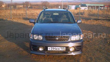 Nissan R'nessa 1998 года в Уссурийске