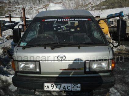 Toyota Liteace 1990 года в Дальнегорске