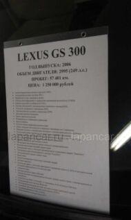 Lexus GS300 2006 года в Новосибирске