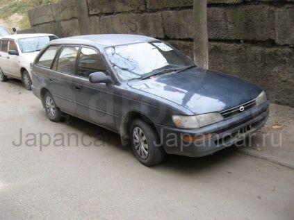 Toyota Corolla Wagon 1993 года во Владивостоке