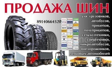 Зимние шины Nokian ntr 45 Ntr 45 315/70 225 дюймов новые во Владивостоке
