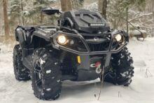 квадроцикл BRP OUTLANDER MAX 1000 R XMR купить по цене 120000 р. в Москве