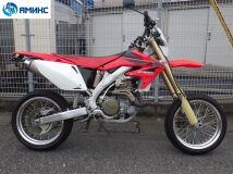 эндуро HONDA CRF450X купить по цене 326020 р. во Владивостоке
