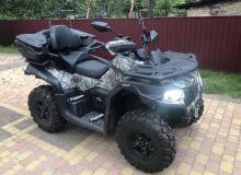 квадроцикл CFMOTO X6 купить по цене 80000 р. в Москве