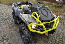 квадроцикл BRP OUTLANDER MAX 650 XMR