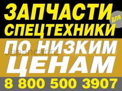 Тысяча надежных запчастей для всей спецтехники в Москве