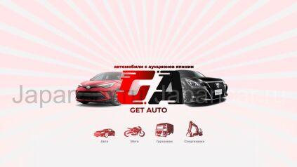Автомобили и Спецтехника с аукционов Японии во Владивостоке