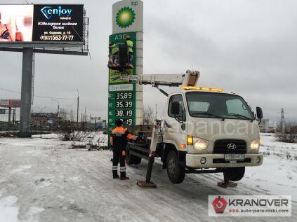 Продажа автовышки 17 метров телескопическая в Москве