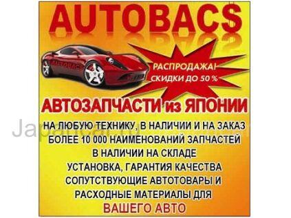 Тестированные двигатели и трансмиссии с гарантией! в Хабаровске