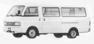 Mazda Bongo BRAWNY VAN 3/6 SEATER 2000EGI 5 DOORS DX 1993 г.