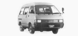 Toyota Liteace VAN 4WD HIGH ROOF DIESEL 5 DOORS 1993 г.
