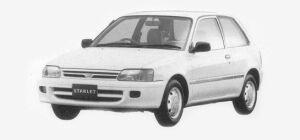 Toyota Starlet 3 DOORS L 1993 г.