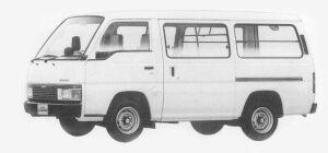 Nissan Caravan VAN 4 DOORS 3/6 SEATERS 2700 DIESEL DX 1993 г.