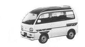Mitsubishi Bravo 4WD MZ-R SUPER AERO ROOF 1992 г.