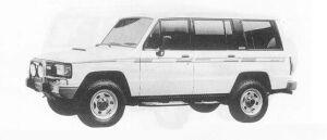 Subaru Bighorn S LONG 1990 г.