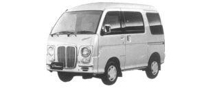 Daihatsu Atrai CLASSIC TURBO 1997 г.